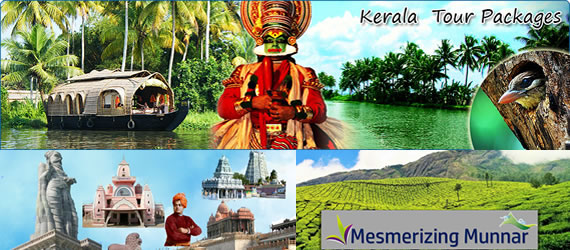 tour-operators-madurai
