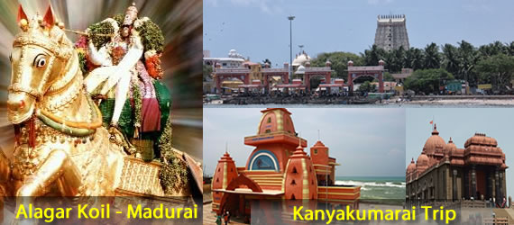 tour-from-madurai-tariff